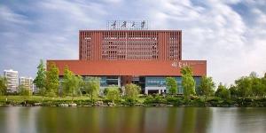 重庆大学附属医院