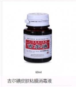 郑州吉尔康为大家介绍常见消毒剂的消毒原理