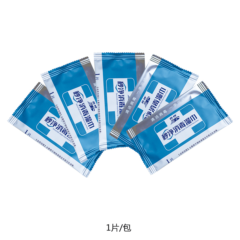 http://www.zzjek.com/data/images/product/20171120135721_496.jpg