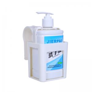 500ml克菌洗手液架子