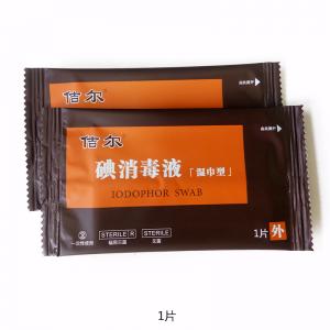 郑州佶尔®碘湿巾