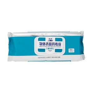 山东兵神牌物体表面消毒液(湿巾型))