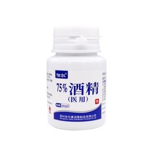 浙江佶尔75%医用酒精
