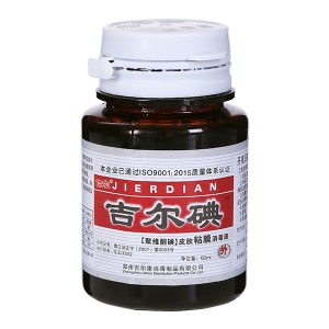 浙江吉尔碘皮肤粘膜消毒液